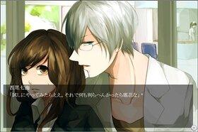 SE7EN #File02「プッシュボタン」 Game Screen Shot5