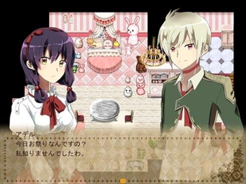 ADELE-アデル- Game Screen Shot2