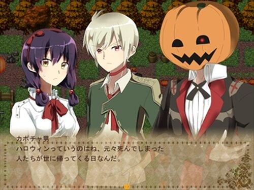ADELE-アデル- Game Screen Shot4