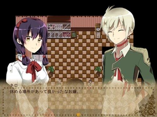 ADELE-アデル- Game Screen Shot5