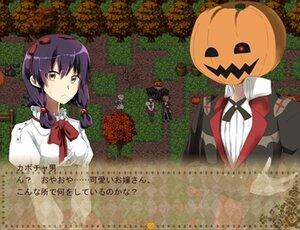 ADELE-アデル- Game Screen Shot