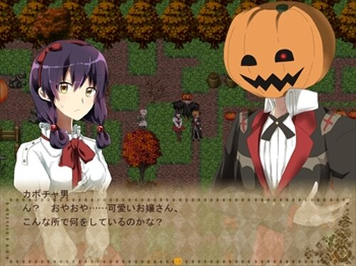 ADELE-アデル- Game Screen Shots