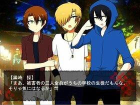 夏の終わりの殺人鬼 Game Screen Shot2