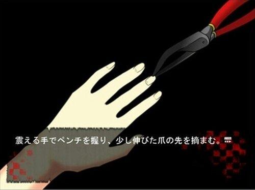 夏の終わりの殺人鬼 Game Screen Shot3