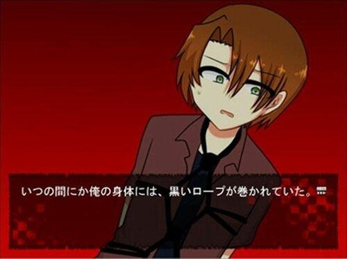 夏の終わりの殺人鬼 Game Screen Shot4