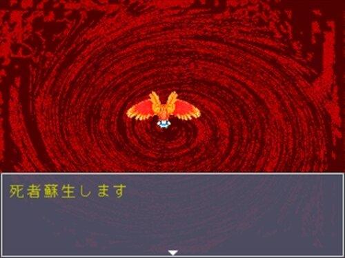 うずまきねんび8 Game Screen Shot4