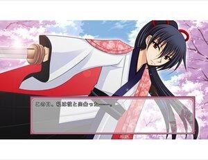 カグヤ恋記 Game Screen Shot