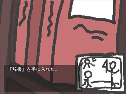 ぼくのまいにちにっき Game Screen Shot3