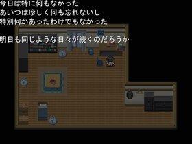 ぼくのまいにちにっき Game Screen Shot5