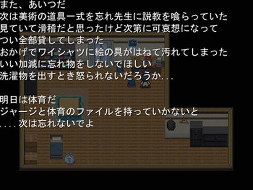 ぼくのまいにちにっき Game Screen Shots