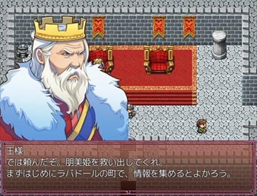 朋美魂2015(体験版) Game Screen Shot2