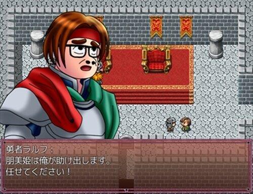 朋美魂2015 Game Screen Shots