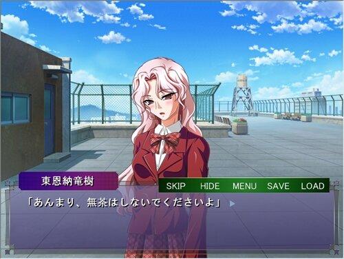 野に咲く蓮華を手にとって Game Screen Shot1