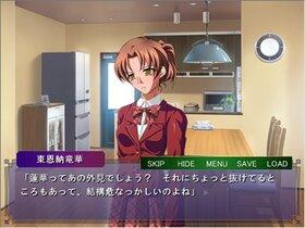 野に咲く蓮華を手にとって Game Screen Shot3