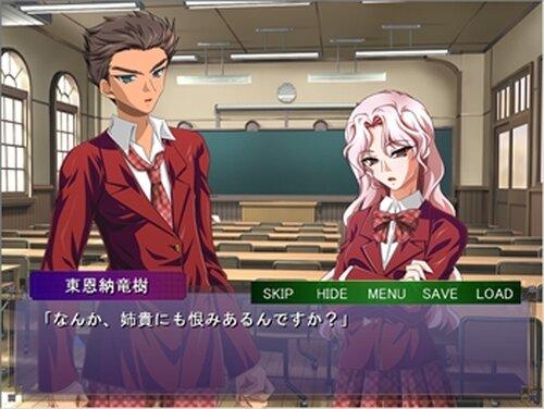 野に咲く蓮華を手にとって Game Screen Shot4