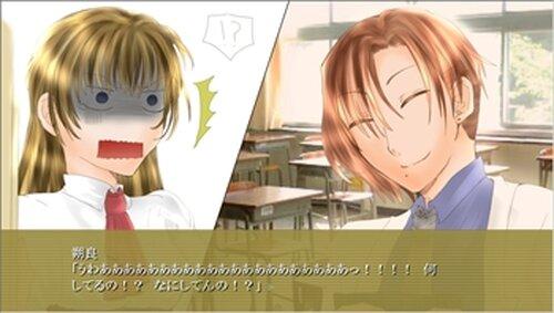 私が教師にストーカーされる理由が全く判らない件について。 Game Screen Shot3