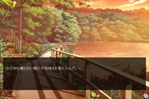 秋の蝉 Game Screen Shot2