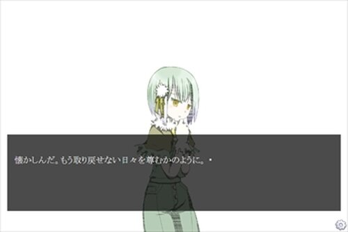 秋の蝉 Game Screen Shot4