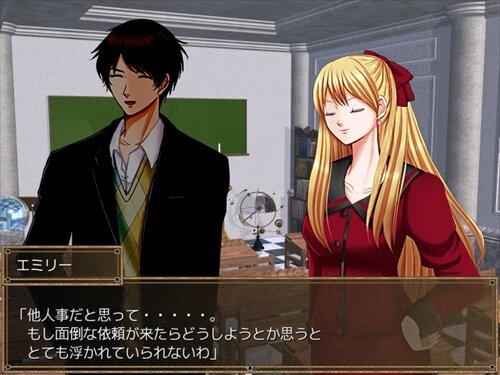 オーガスト探偵社Ⅱ Game Screen Shot1