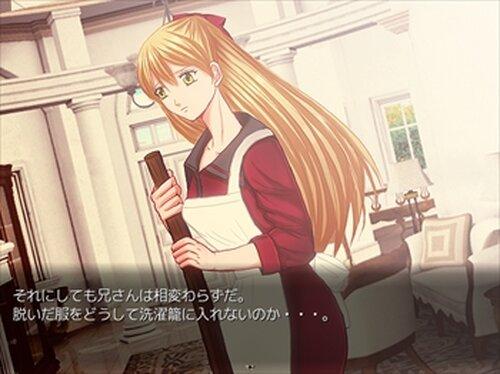 オーガスト探偵社Ⅱ Game Screen Shot2
