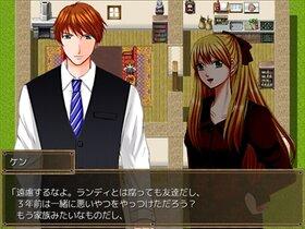オーガスト探偵社Ⅱ Game Screen Shot3