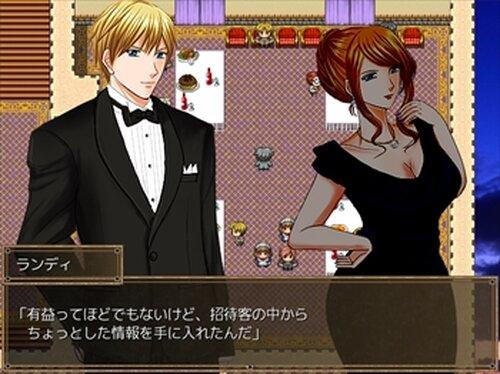 オーガスト探偵社Ⅱ Game Screen Shot4