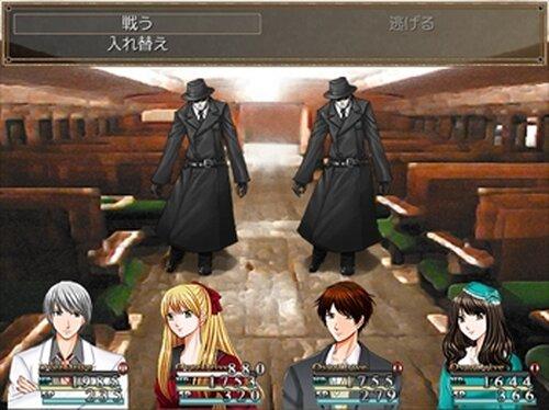 オーガスト探偵社Ⅱ Game Screen Shot5