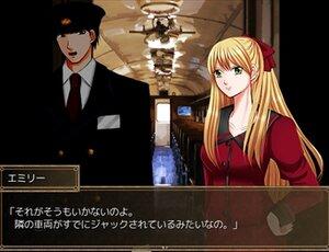 オーガスト探偵社Ⅱ Screenshot