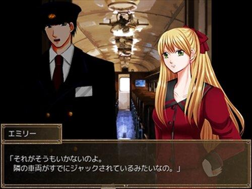 オーガスト探偵社Ⅱ Game Screen Shots