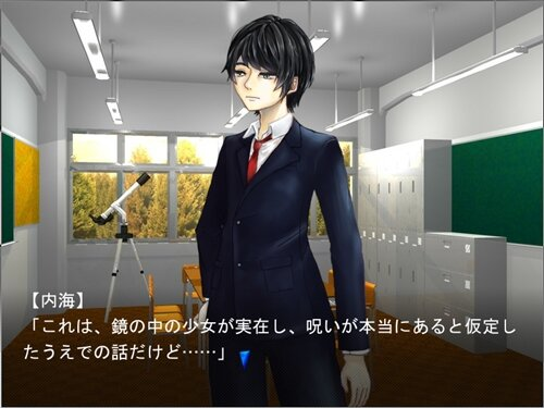 ライフ・アートリー Game Screen Shot