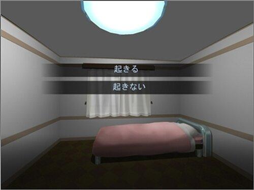 ライフ・アートリー Game Screen Shot4