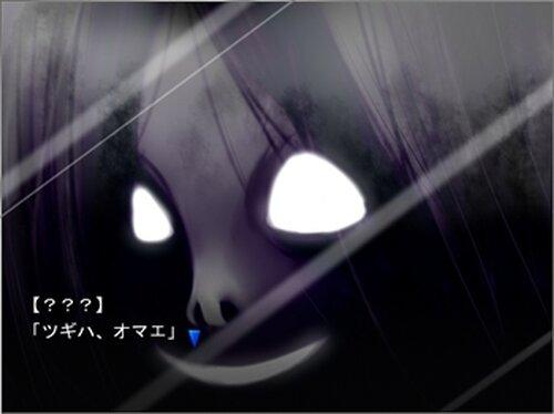 ライフ・アートリー Game Screen Shot5