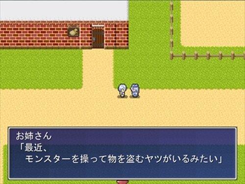 魔法少女ソルトシスターズ Game Screen Shot4