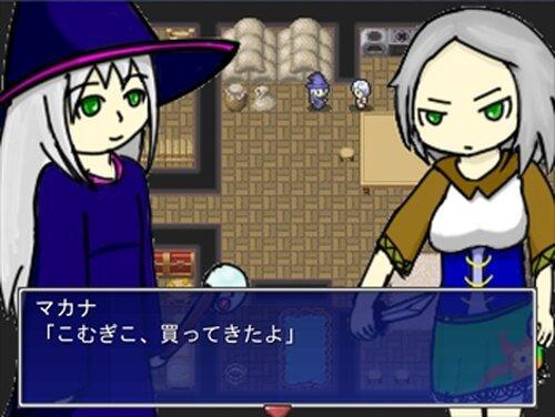 魔法少女ソルトシスターズ Game Screen Shots