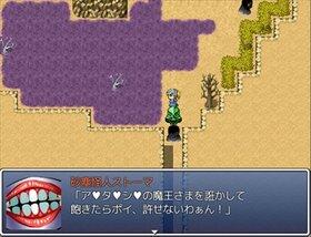 恋色魔装甲 Game Screen Shot4