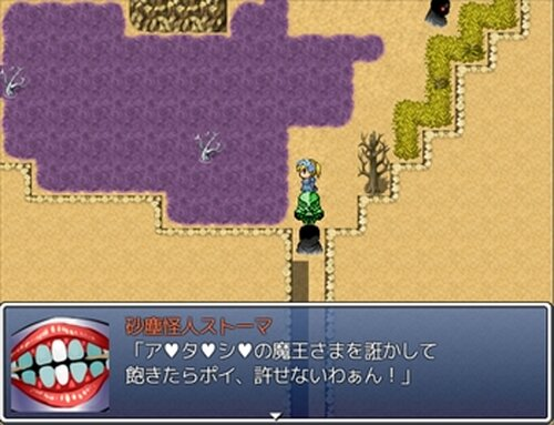恋色魔装甲 Game Screen Shot4