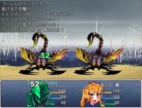 恋色魔装甲 Game Screen Shot5