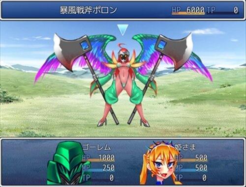 恋色魔装甲 Game Screen Shots