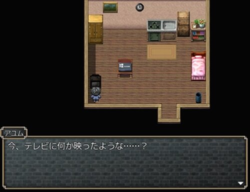 モノルーム Game Screen Shot2