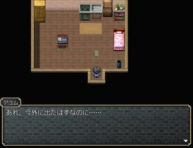モノルーム Game Screen Shot3
