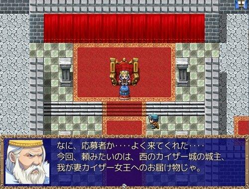 エレと天界栄養ドリンク Game Screen Shot1