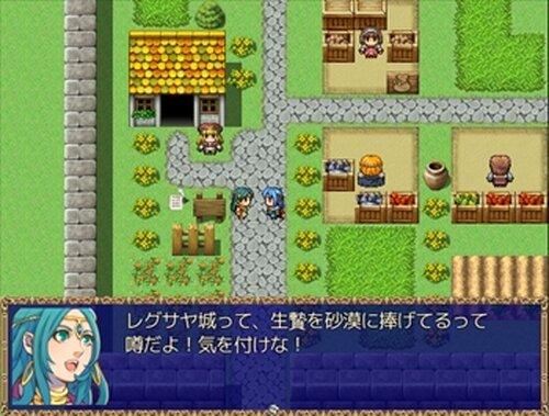 エレと天界栄養ドリンク Game Screen Shot2