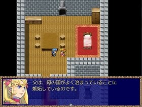 エレと天界栄養ドリンク Game Screen Shot4