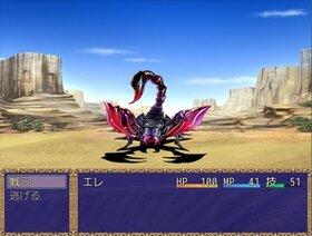 エレと天界栄養ドリンク Game Screen Shot5