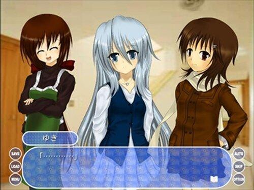 スノーレイン ~空歌編~ Game Screen Shot3