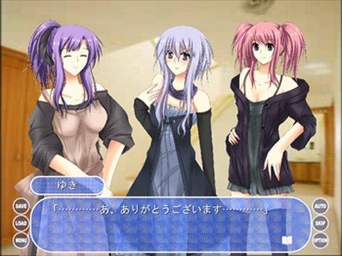 スノーレイン ~雪歌編~ Game Screen Shot3