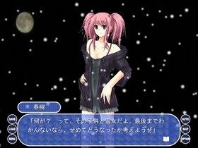 スノーレイン ~雪歌編~ Game Screen Shot4
