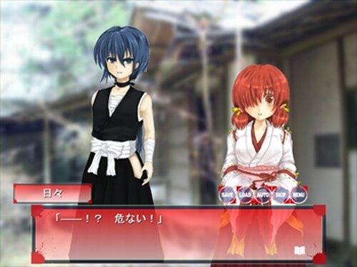 ヒトガタ Game Screen Shot3
