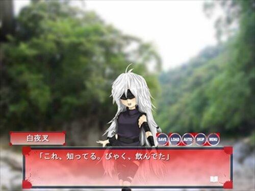 ヒトガタ Game Screen Shot4
