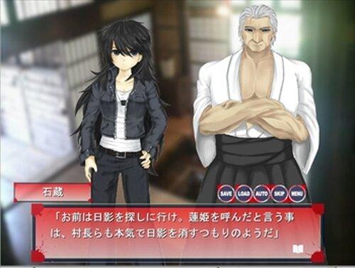 ヒトガタ Game Screen Shot5
